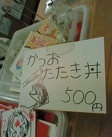 女医風呂 JOYBLOG-201004241843000.jpg