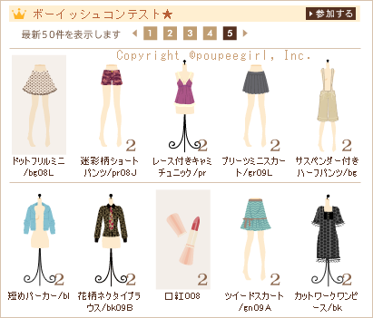もんじゅのプペブログ-20100425_25