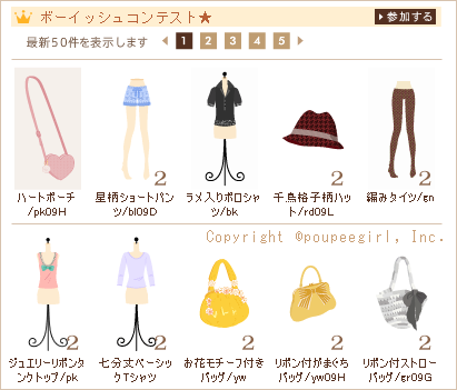 もんじゅのプペブログ-20100425_21
