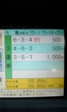 万舟人生-100425_202911.jpg