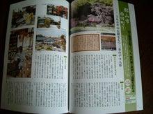 福島県在住ライターが綴る あんなこと こんなこと-ふるさと散歩中身