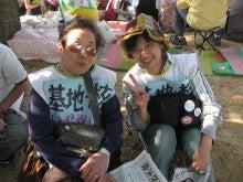 沖縄北部合同労働組合(うるまユニオン)brog