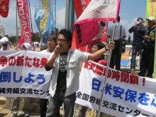 沖縄北部合同労働組合(うるまユニオン)brog-010・4・25訴え