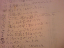 高須克弥オフィシャルブログ「YES高須クリニック! 」Powered by Ameba-Image848.jpg