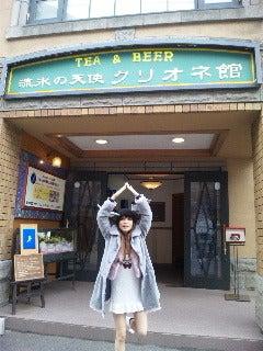 中川翔子 オフィシャルブログ Powered by Ameba-100425_153039.jpg