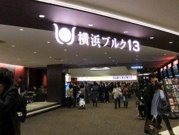 桜木 町 映画