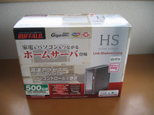 AnswerpointBLOG「日々の仕事レポ」-Buffalo社製 ホームサーバー HS-DH500GL データ復旧