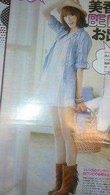 ★☆キラキラ星☆★                                                                   内面も外面もキラキラな女性になるゾ!!-DVC00303.jpg