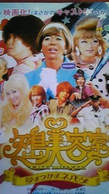 鬼嫁☆のち☆鬼mamaときどきキャラ弁-DVC00381.jpg