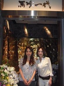 橋本玲奈オフィシャルブログ「Beauty Expert」Powered by Ameba