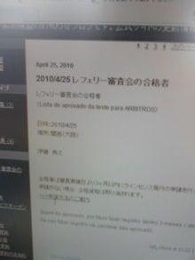 プチまっちょのブログ-Image939.jpg