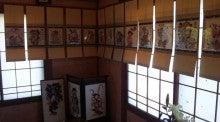 カフェぶらっとのブログ-100425_1258~010001.jpg