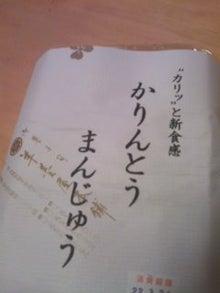 格闘親子と、のほほん母-100326_2357~01.jpg