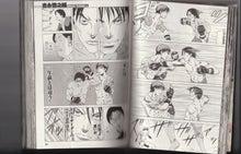 スイミングアイ-アウトサイダー漫画5