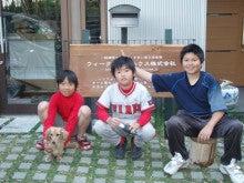 すまい創り伴走者のブログ-看板と子供たち