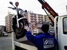 バイク盗難関連情報サイト『JBR Bike Relations』のバイクブログ