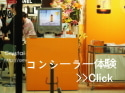 クリスタルジェミー C70コンシーラー ブログ