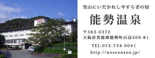 ひろっちゃんのブログ