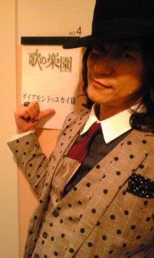 ダイアモンド☆ユカイオフィシャルブログ「ユカイなサムシング」powered by アメブロ-Image214.jpg