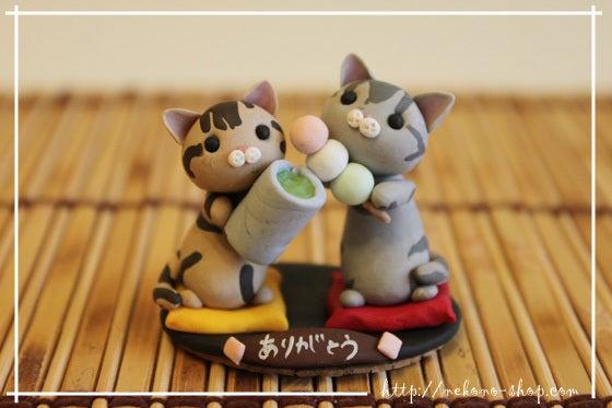 クレイアートでつくる猫 nekonoのブログ-アメショー猫ちゃん