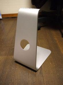 DTM机 ◆ 自作のススメ-iMac標準スタンド