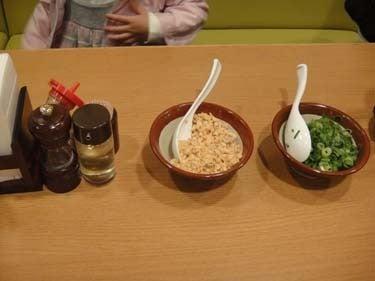横浜発 驢馬人の美食な日々-MomofukuteiRM01