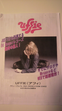 高樹千佳子のオフィシャルブログ 『ちーたか』