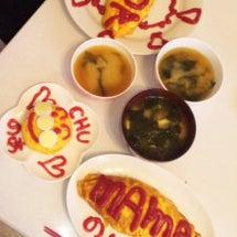 ☆お昼ご飯☆