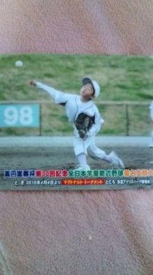 行け!行け!飛雄馬!!-20100416084546.jpg