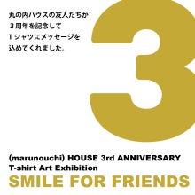 $m_y_u-marunouchi_house_3rd_anniv.