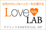 Midoriオフィシャルブログ Powered by Ameba-lml