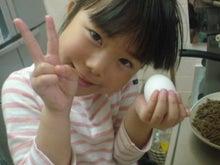 気まぐれ日記~たまに育児日記~-20100425175255.jpg