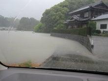 $歩き人ふみの徒歩世界旅行 日本・台湾編-水没した道