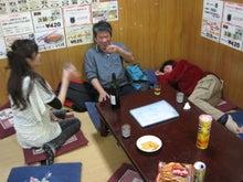 歩き人ふみの徒歩世界旅行 日本・台湾編-宴会4