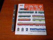 酔扇鉄道-TS3E8667.JPG