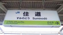 神戸9クルーズ Logbook