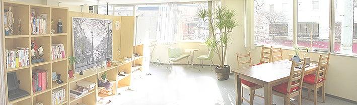 夢をかなえるコーチング~ゆかふぇスタイル☆シェアノート-ゆかふぇスタイルコーチング・コンサルティング