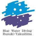 屋久島ダイビングサ-ビス ブル-ウォ-タ-