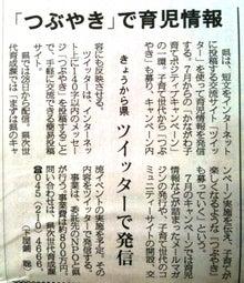 永井まさと~自然あふれる街横須賀発