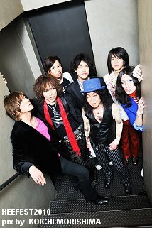 HEEFEST 2010 OFFICIAL BLOG-tym-11