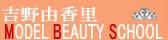 吉野由香里のPrivate Life-バナーオレンジ