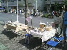 周南市 アロマのお店 Aroma drops ~smily days~-2010042909230001.jpg
