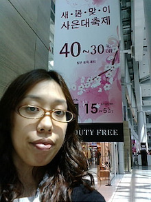 コーヒーも淹れられない女のブログ-20100429115422.jpg