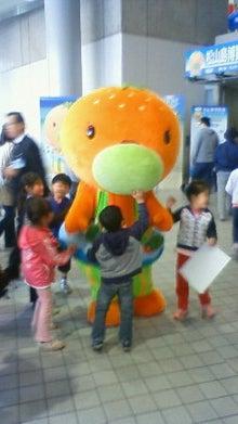愛媛県松山市を中心にレポートします。-201004291006001.jpg
