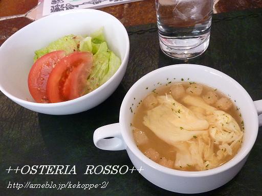 なんでんかんでん-【スープ&サラダ。】