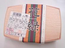 酔扇鉄道-TS3E8678.JPG