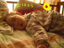 haru's happy slow life