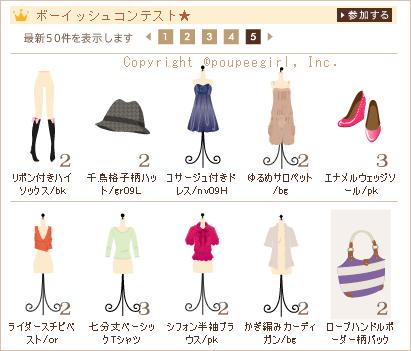 もんじゅのプペブログ-20100429_35