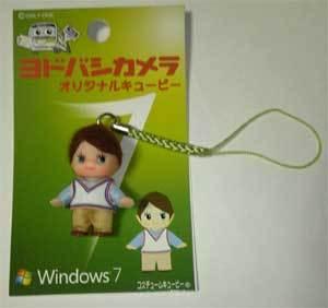 """夢野みさをの""""風の贈り物""""-Win7キューピー"""