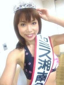 CHIKA YOSHITOMI Official Weblog